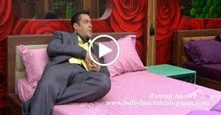 Salman Khan Enjoys With Bijli On Bed   Must Watch