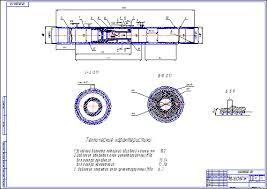 Все работы студента Клуб студентов Технарь  Муфта цементировочная МЦ 102 124 КР Чертеж Оборудование для бурения нефтяных и