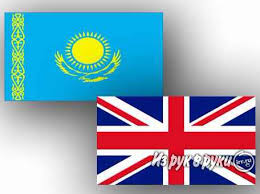 Курсовые дипломная работа на казахском языке Астана advooka serv аутсорс переводчиков на казахском языке