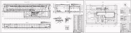 Строительные материалы и технологии курсовые и дипломные работы  Курсовой проект Цех завода ЖБИ производительностью 30 тыс м3 в год