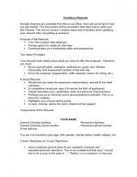 50 Perfect Good Job Objectives For Resume Ak U53129 Resume Samples