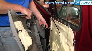 how to install replace front door panel chevy hhr aauto com how to install replace front door panel chevy hhr 06 10 1aauto com