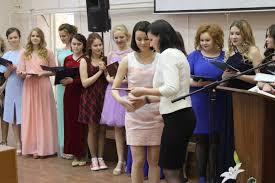 ru Вручение дипломов техникум сценарий