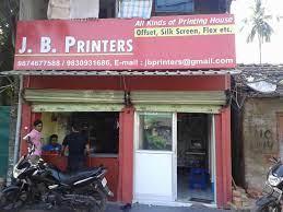 J B Printers, Hatiara - Flex Printing ...