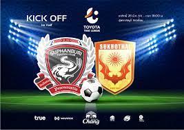 Suphanburi FC - Strona główna