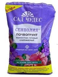 Для орхидей <b>грунт</b> купить в России. Фото и цены интернет ...