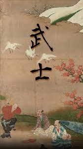 Japanese Samurai Art iPhone Wallpapers ...