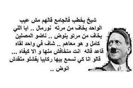ههههههههههههههه images?q=tbn:ANd9GcQ