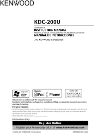 kenwood kdc 200u wiring diagram in addition kenwood car stereo kdc 200u instruction manual manual de instrucciones register online kenwood kdc 200u wiring diagram in addition kenwood car stereo wiring