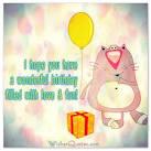 Голосовые поздравления с днем рождения