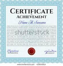 diploma certificate template complex background vector stock  diploma or certificate template vector illustration complex background lovely design light