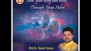 yoga nidra deep sleep art of living by yog guru rajesh