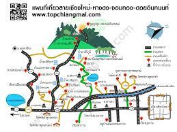 แหล่งท่องเที่ยวถนนสาย 108-1009 เชียงใหม่-ดอยอินทนนท์ | Top Chiang Mai  สุดยอด ที่เที่ยว ที่กิน ข้อมูลจังหวัดเชียงใหม่