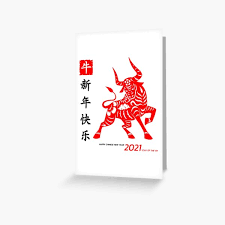 Check out our lunar new year card selection for the very best in unique or custom, handmade pieces from our greeting cards shops. Chinese New Year Greeting Cards Redbubble