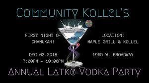 munity kollel s first night of chanukah