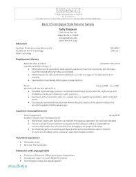 Front Desk Medical Office Job Description Resume Template