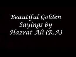 Beautiful Quotes Of Hazrat Ali In English Best of Hazrat Ali RA Beautiful Quotes Roman Urdu YouTube