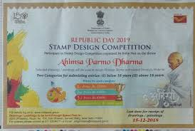 Republic Day Stamp Design Competition 2019 Simple Philatelic Club Stamp Design Competition Republic