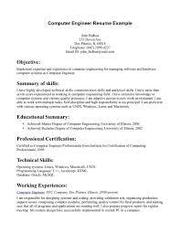 Resume For Computer Engineer Myacereporter Com Myacereporter Com