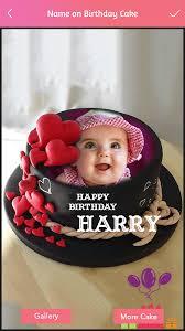 name photo on birthday cake 2 0 screenshot 3