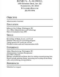 Internship Resume Sample For College Students