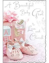 Babygirl Cards Baby Greeting Cards Amazon Co Uk