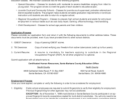 resume:Sample Resume For Preschool Teacher With No Experience In India  Beautiful No Experience Resume