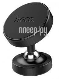 <b>Держатель Hoco CA36 Plus</b> Dashbord Metal Magnetic Black 111854