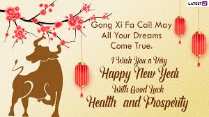 Chinese new year, perhaps the most widely celebrated holiday in the world, typically takes place in january or february, after the gregorian new year on january 1. Zklweoiho1diwm