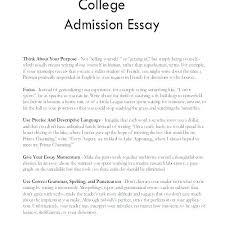 Best College Admission Essays Examples Bezholesterol