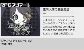 ニコニコ自作ゲームフェス新人賞2019 受賞作品発表