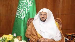 وزير الشؤون الإسلامية يوجه بتخصيص خطبة الجمعة للحديث عن فضل عشر ذي الحجة :  صحافة الجديد اخبار عربية