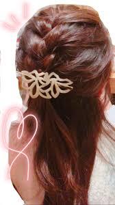 もうすぐバレンタイン簡単なのに女子力アップみかのヘアアレンジ