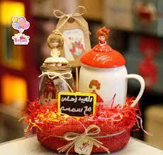 Smsm - أهلا أهلا بالعيد .. مرحب مرحب بالعيد 😍 زى...