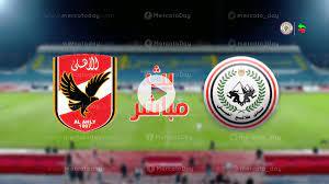 مشاهدة مباراة الاهلي وطلائع الجيش في بث مباشر يلا شوت بـ الدوري المصري -  ميركاتو داي