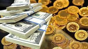 11 Ağustos Dolar ve Euro kaç TL? Gram ve Çeyrek Altın Fiyatları ne kadar? -  Ekonomi Haberleri