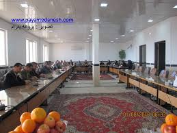 Image result for هیات امنای دانشگاه آزاداوز دفتر دبی