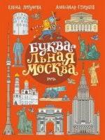 <b>Голубев Александр Юрьевич</b> - купить книги автора или заказать ...