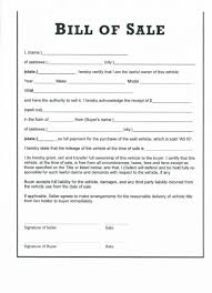 Car Loan Agreement Form Template Pdf Sample Auto Payment Letter
