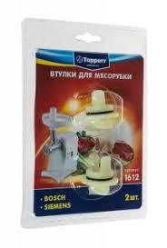 Купить <b>Набор для мясорубки Topperr</b> 1612 Серый, недорого в в ...
