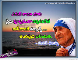 Mother Theresa Quotes Quotesblognet