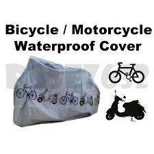 bike bicycle motorcycle rain raining waterproof protector dust cover 1541 1