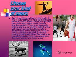 health essay example public health essay doit ip health essay essay on sports and good health