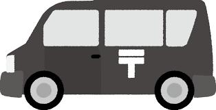 可愛い郵便車のイラスト 手紙を運ぶ乗り物無料素材 チコデザ
