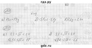 ГДЗ контрольная работа № Вариант алгебра класс  ГДЗ по алгебре 8 класс Жохов В И дидактические материалы контрольная работа №