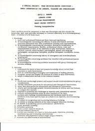 project descriptions proposals actions teacher eduction scientific team decision making training objectives