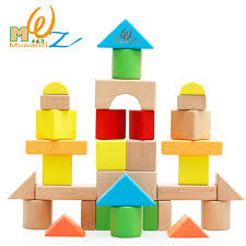 get ations children s building blocks of large particles bottled blocks wooden toys baby puzzle force 1 2