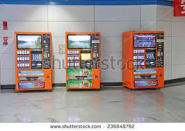 Vending Machine China Impressive CHENGDUCHINA Aug 48 Vending Machine Drink Stock Photo Edit Now