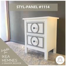 ikea hemnes furniture. Peel-and-stick Fretwork Panel Suitable For IKEA Hemnes Furniture Ikea