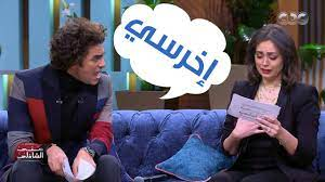 """منى الشاذلي Mona Elshazly - """" اخرسي """" 😯🙆 محمد محسن ينفعل على هبة مجدي"""